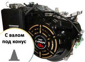 Двигатели под конус