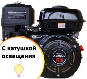 Двигатели с катушкой освещения