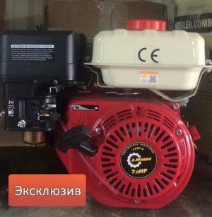 Двигатель Lifan 170F-C PRO (7 лс, профессиональный)