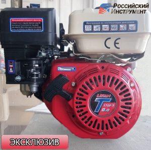 Двигатель Lifan 170F-T (8 лс, профессиональный)