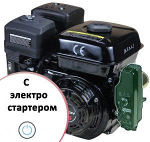 Двигатели с электростартером